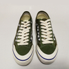 Casual green skate board shoes for skateboard